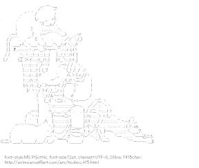 [AA]Chen & Cat (Touhou)