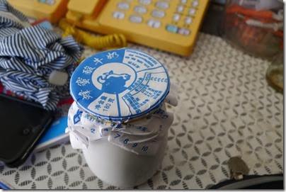 Beijing yogurt drink in glass bottle