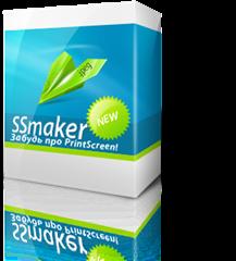 Программа для скриншотов ssmaker