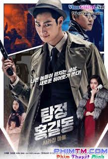 Thám Tử Hong Gil Dong - Phantom Detective Tập 1080p Full HD
