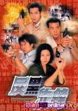 Lực Lượng Đặc Biệt FFVN LT TVB