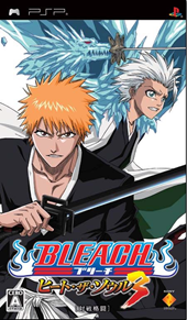 เกม Bleach: Heat the Soul 3