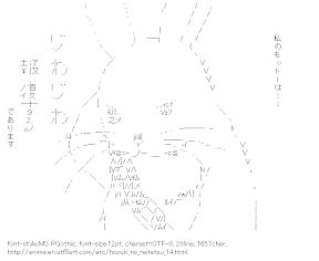 [AA]Rabbit (Hozuki no Reitetsu)