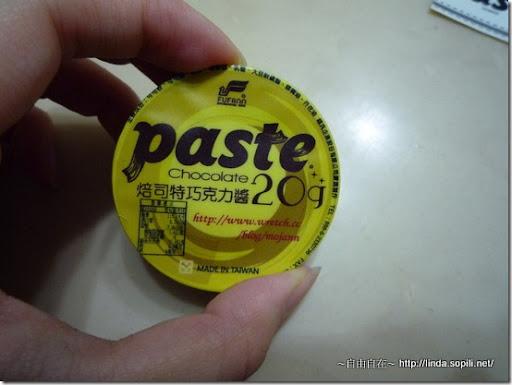 焙司特抹醬-20g