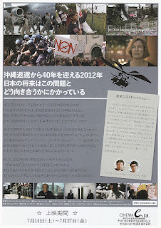 20120716standing_army-02.jpg