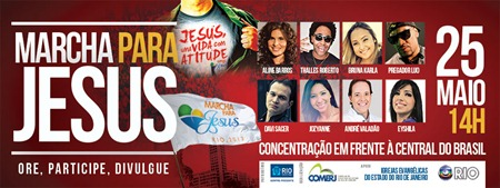 banner-site-comerj-marcha-cantores