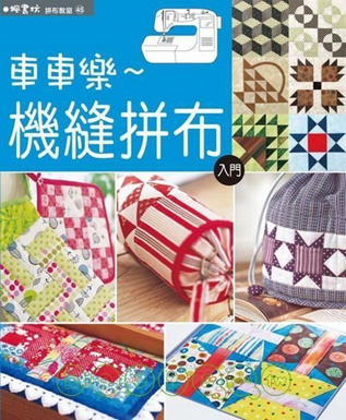Revista de Patchwork