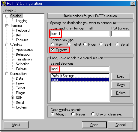 그림 5. PuTTY Configuration - Session A