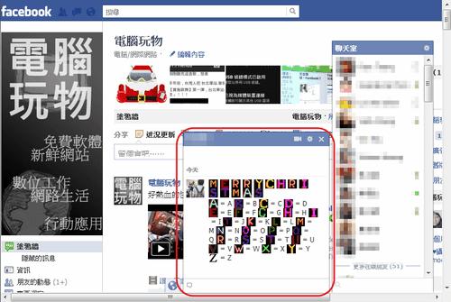 facebook xmas-01