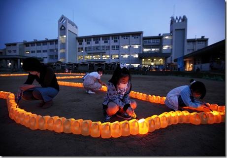 NUCLEAR REACTOR CITY JAPAN