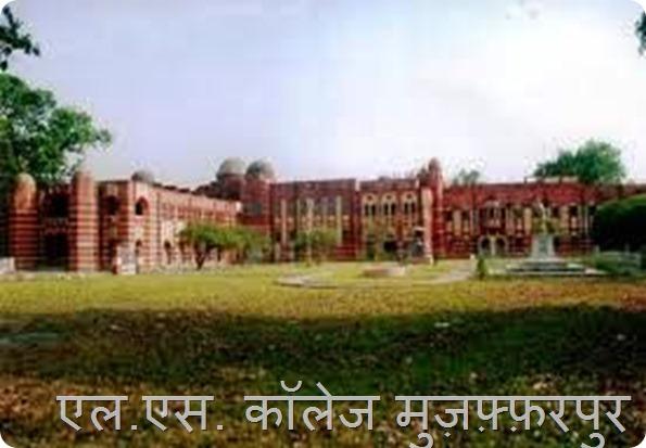 L.S. collegeMuzaffarapur