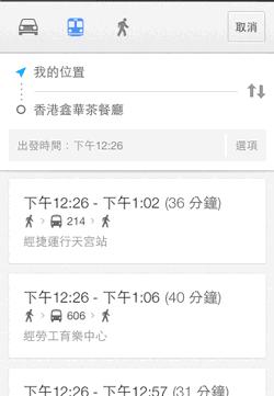 Google maps iphone-07