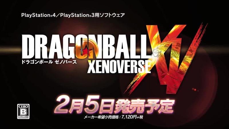 dragonball_xenoverse_ (21)