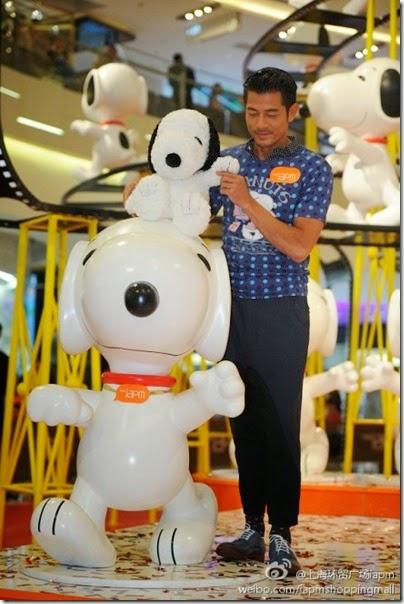 Snoopy Peanuts 65th Anniversary Shanghai Exhibition 史努比·花生漫畫65周年變.變.變.藝術展 Aaron Kwok 郭富城 06