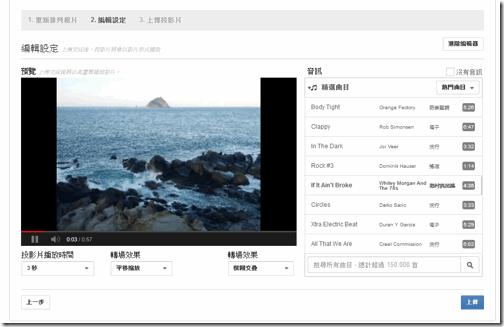 youtube photo slide-04