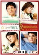 Tình Yêu Nơi Quảng Trường Siam