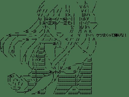 マミコ「ケツまくって帰りな!」 (月刊少女野崎くん)