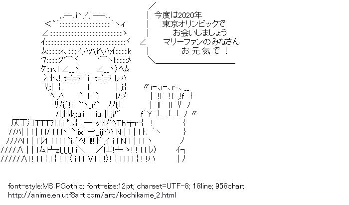 [AA]Higurashi Neruo (Kochira Katsushika-ku Kameari K?en-mae Hashutsujo)