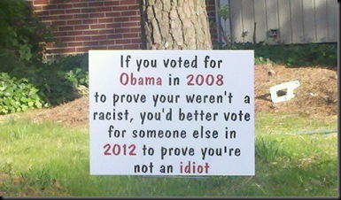 Best Yard Sign