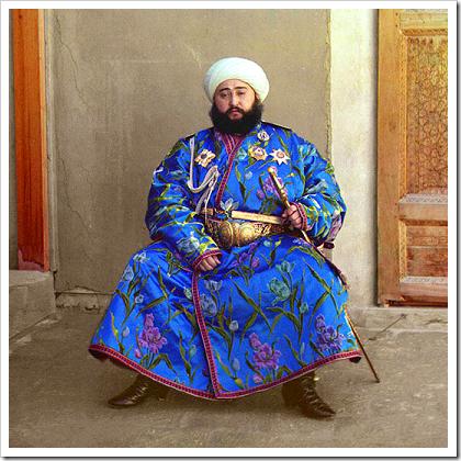 Bukhara emir