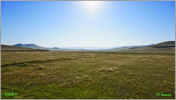 旷阔的草原