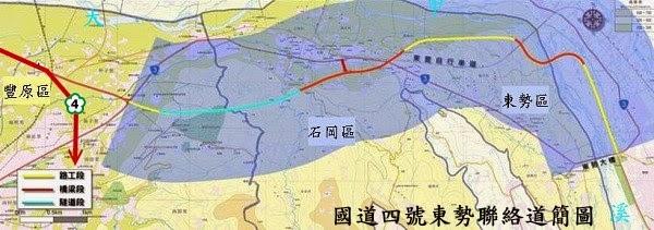 國道四號 東勢聯絡道 設計簡圖