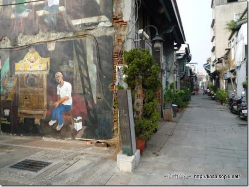 海安路藝術街-神農街