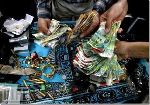 hamas-funding-terrorism550