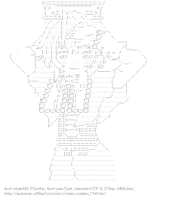 [AA]Lapislazuri Stern (Rozen-maiden)
