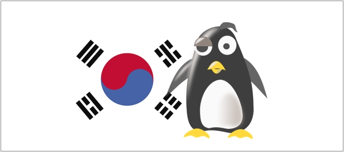 Corea del Sud e Linux