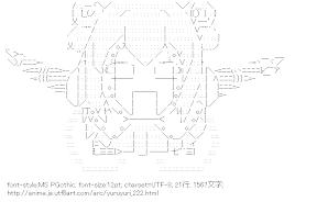 [AA]\メカアッカリ~ン/ (ゆるゆり)