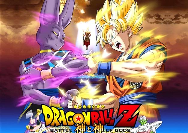Trailer Dublado de Dragon Ball Z: A Batalha dos Deuses