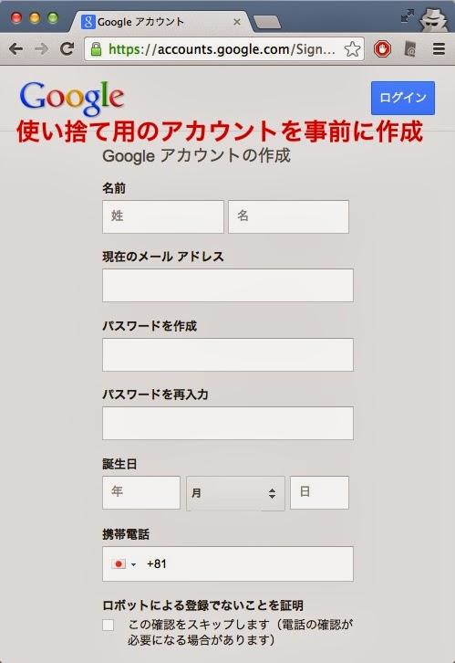google-id.jpg