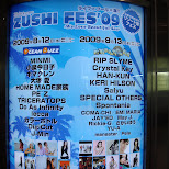 zushi festival 2009 in Tokyo, Tokyo, Japan