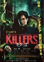 Sát Nhân Hàng Loạt ( Killers )