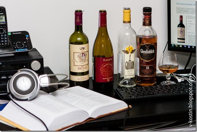 20121216-wine-_MG_6147