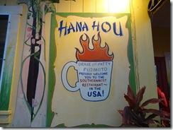 ハワイ島ホナホウレストラン