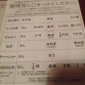 machida_20130103_01.JPG