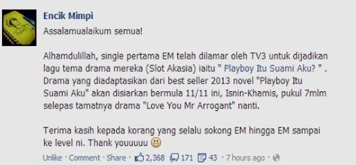 (Download MB) Rindukanlah - Encik Mimpi Mp3 Terbaru