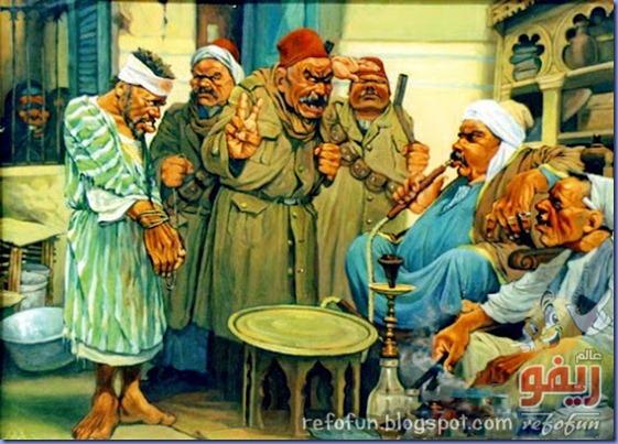 محسن أبو العزم عالم ريفو 12