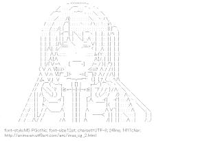 [AA]Shimamura Uzuki (The Idolmaster Cinderella Girls)