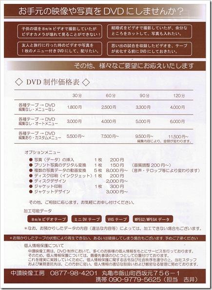 2011.6.9MS (4)