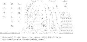 [AA]Harokitei Kigurumi (Joshiraku)