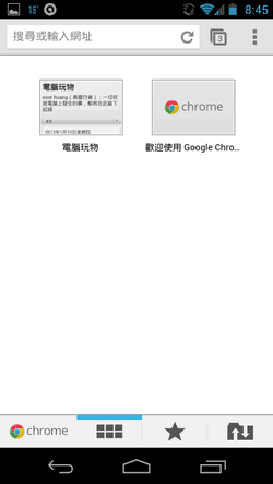 chrome beta-01
