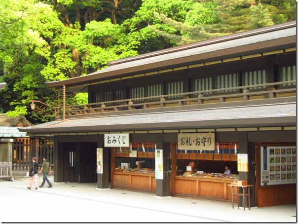 Japan May 2011 194