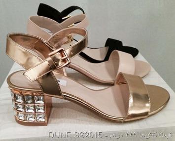 قیمت کفشها ۴۴۹ درهم
