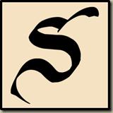 Sethariel