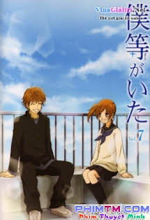 Bokura Ga Ita - Bokuraga Ita, We Were There