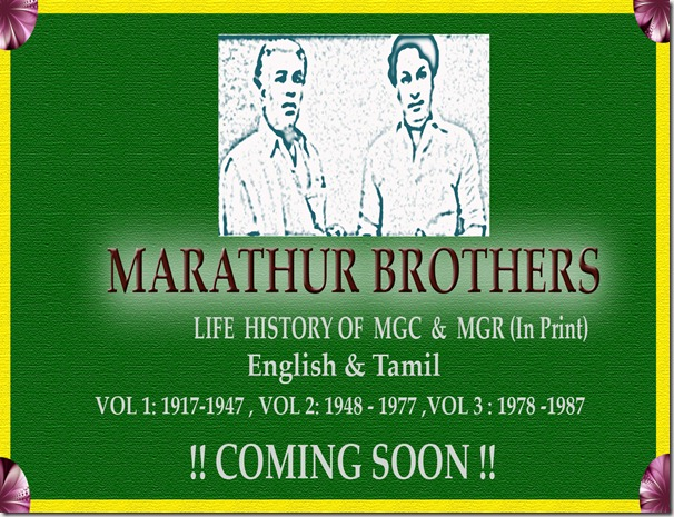 marathur tigers copy