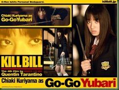 gogo_yubari[4]